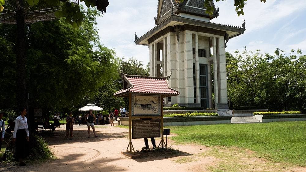 killing fields phnom penh